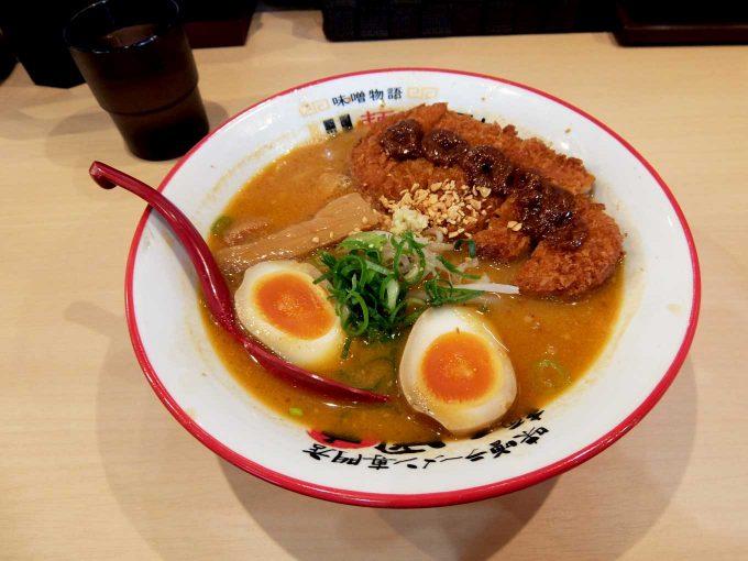麺乃國+ 西天満店 北海道百年味噌カツラーメン in 大阪 南森町