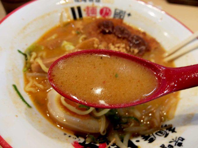 麺乃國+ 西天満店 北海道百年味噌カツラーメン スープ2 in 大阪 南森町