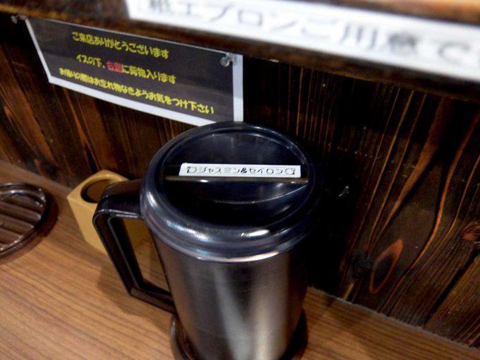 麺屋わっしょい ジャスミン&セイロン in 大阪 寺田町
