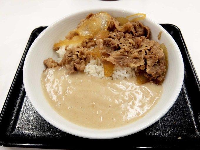 吉野家 ドーチカ店「牛白カレー」in 大阪 梅田