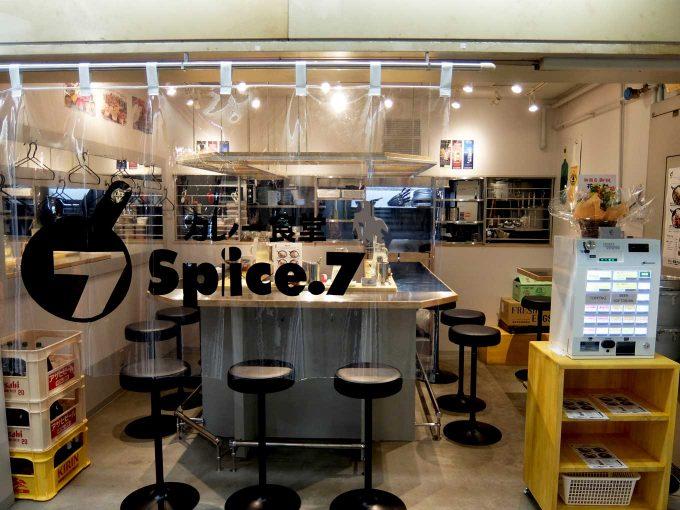 Spice.7 外観 in 大阪 梅田 大阪駅前第2ビル