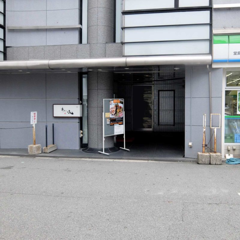 イベリコ豚、トラウトサーモン、アサリとイカ、どのカレーも美味しいです!!「アーユルベイブカレー」in 北新地 梅田 大阪 外観