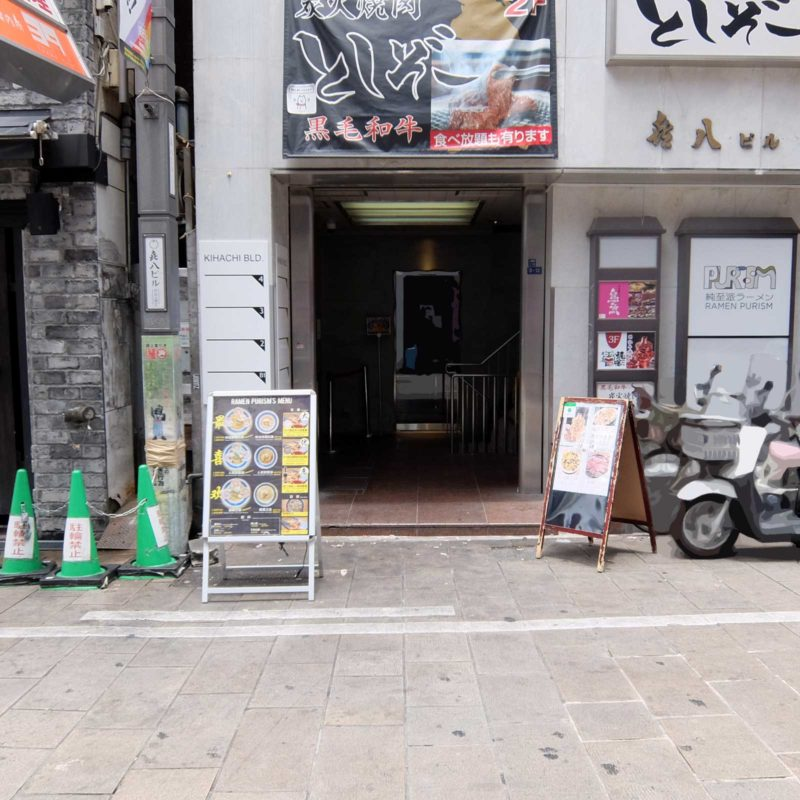 RAMEN PURISM〜ラーメン プリズム〜 外観 難波 大阪