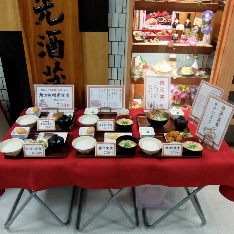 玉乃光酒造 梅田店 食品サンプルディスプレイ in 梅田 大阪