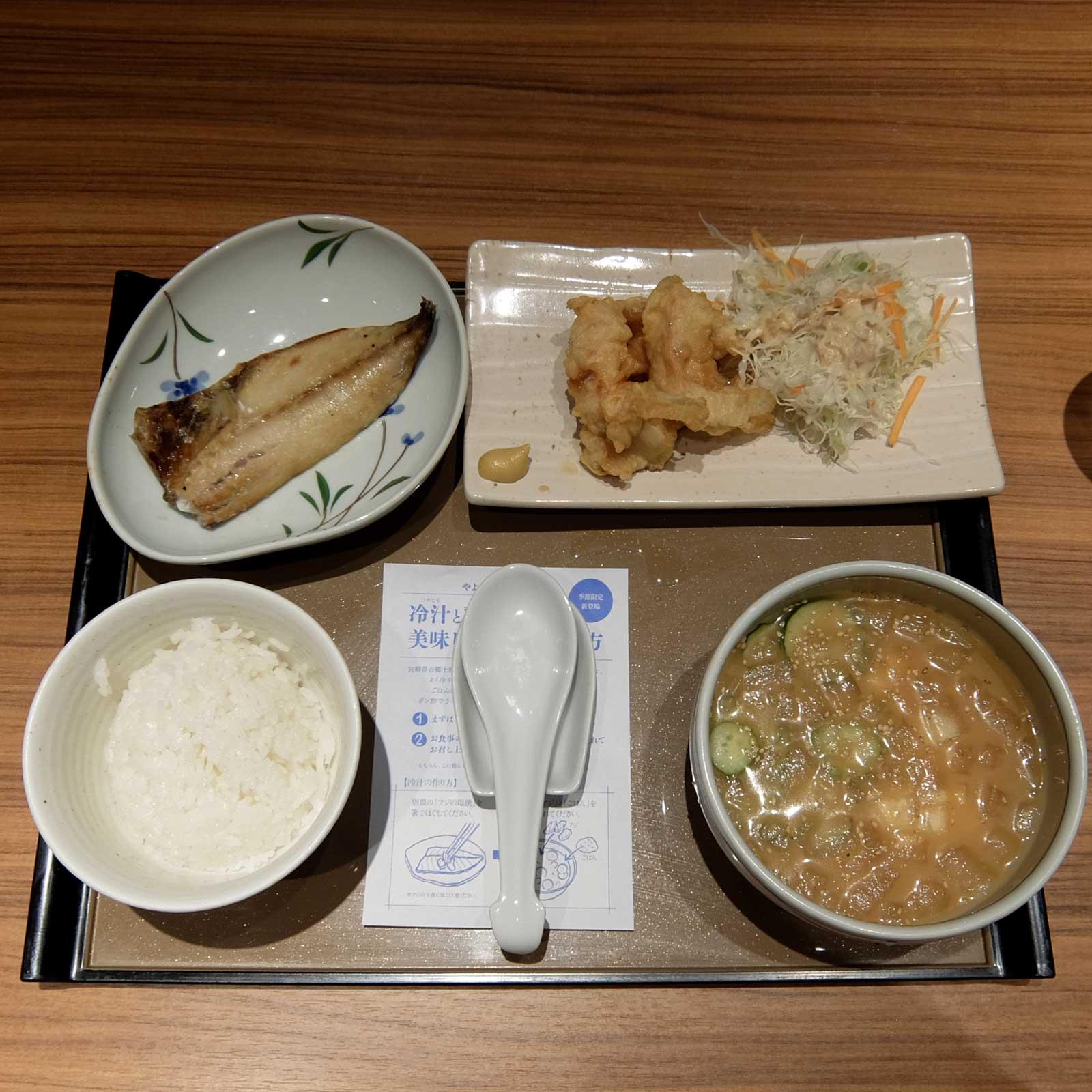 やよい軒 ユニゾ梅田店 冷汁と鶏天の定食 梅田 大阪